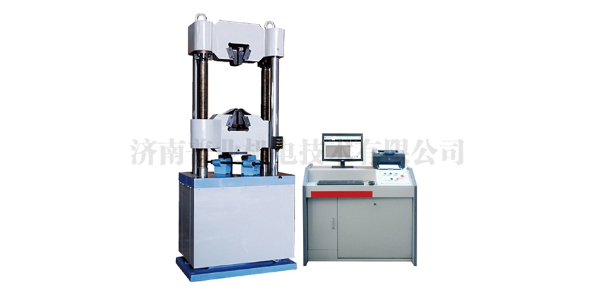 WAW-B系列微機控制電液伺服萬能試驗機