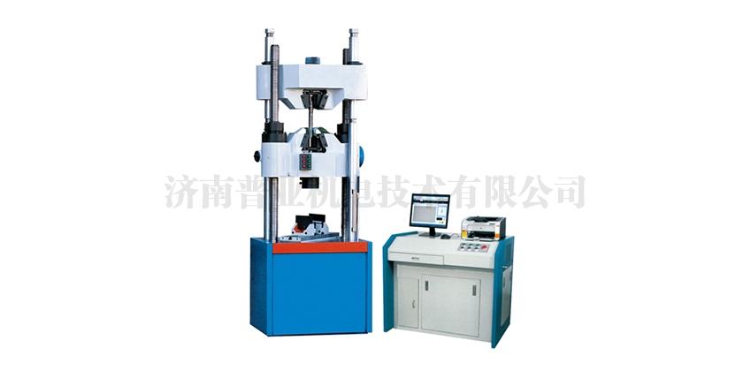 WAW-C系列微機控制電液伺服萬能試驗機
