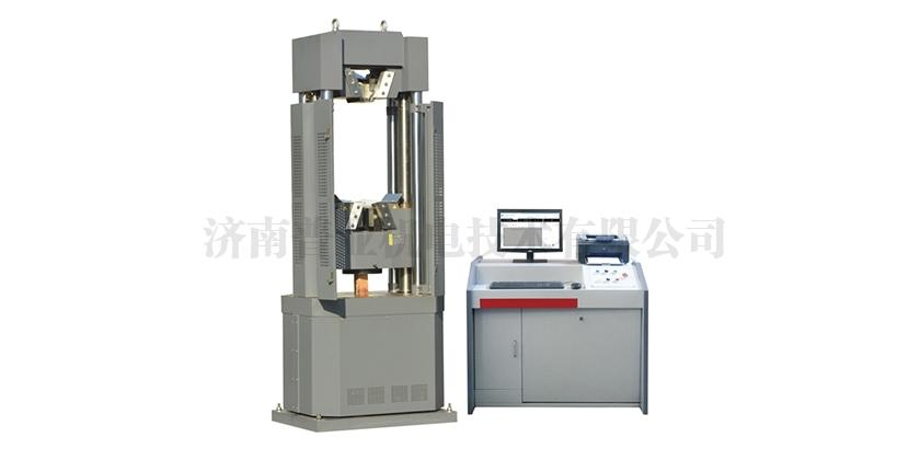 WAW-D系列微機控制電液伺服萬能試驗機
