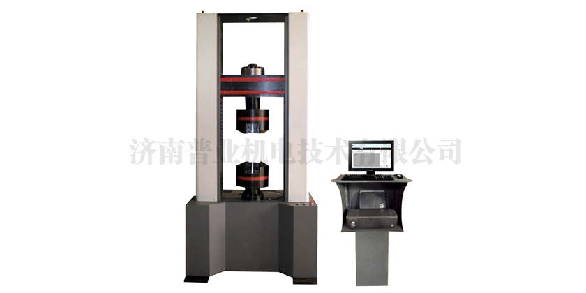 WD-P6-II系列微機控制電子萬能試驗機