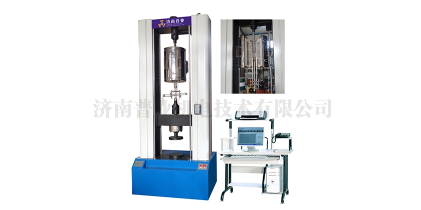 WD-P6305G微機控制(高溫)電子萬能試驗機