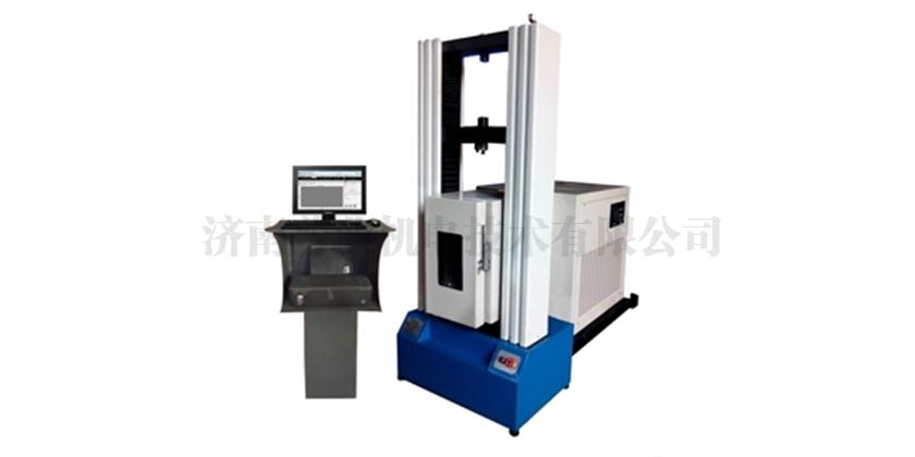 WDW-05T微機控制高低溫電子萬能試驗機