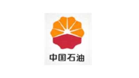 中國石油天然氣股份有限公司勘探開發研究院