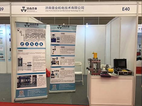 中國巖石力學與工程學會